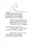 Staarsonnetten binnenwerk pagina 9