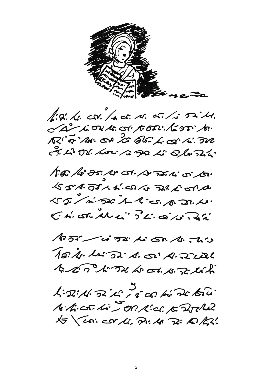 Staarsonnetten binnenwerk pagina 21