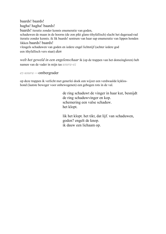 de zaal van baards - binnenwerk pagina 14